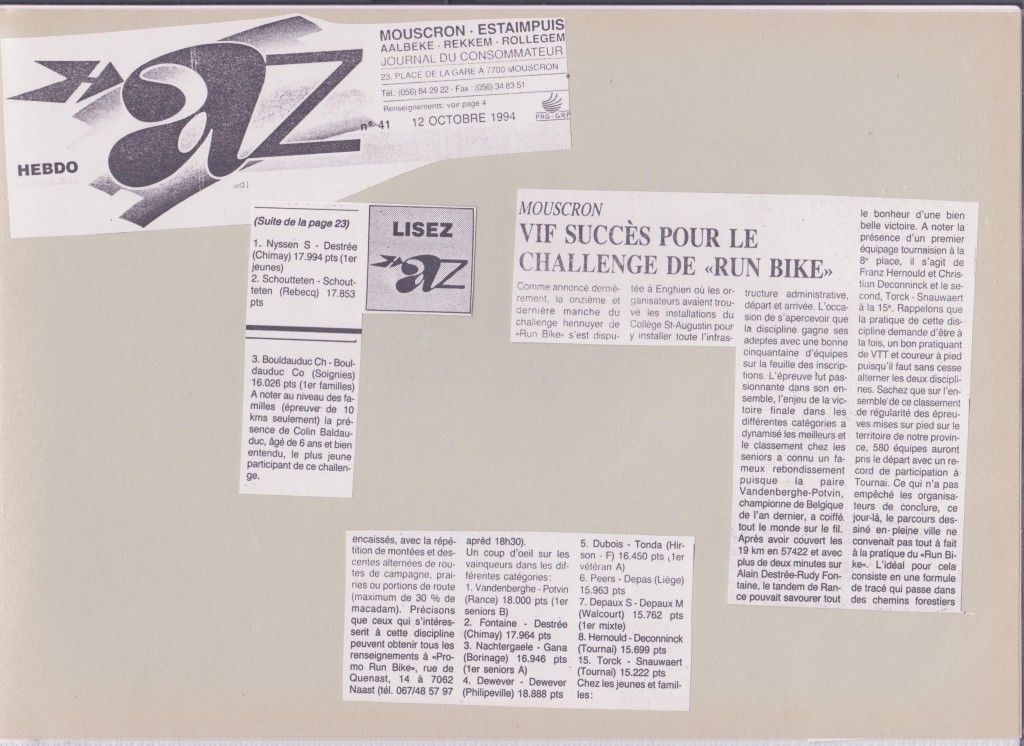 1994 (12)
