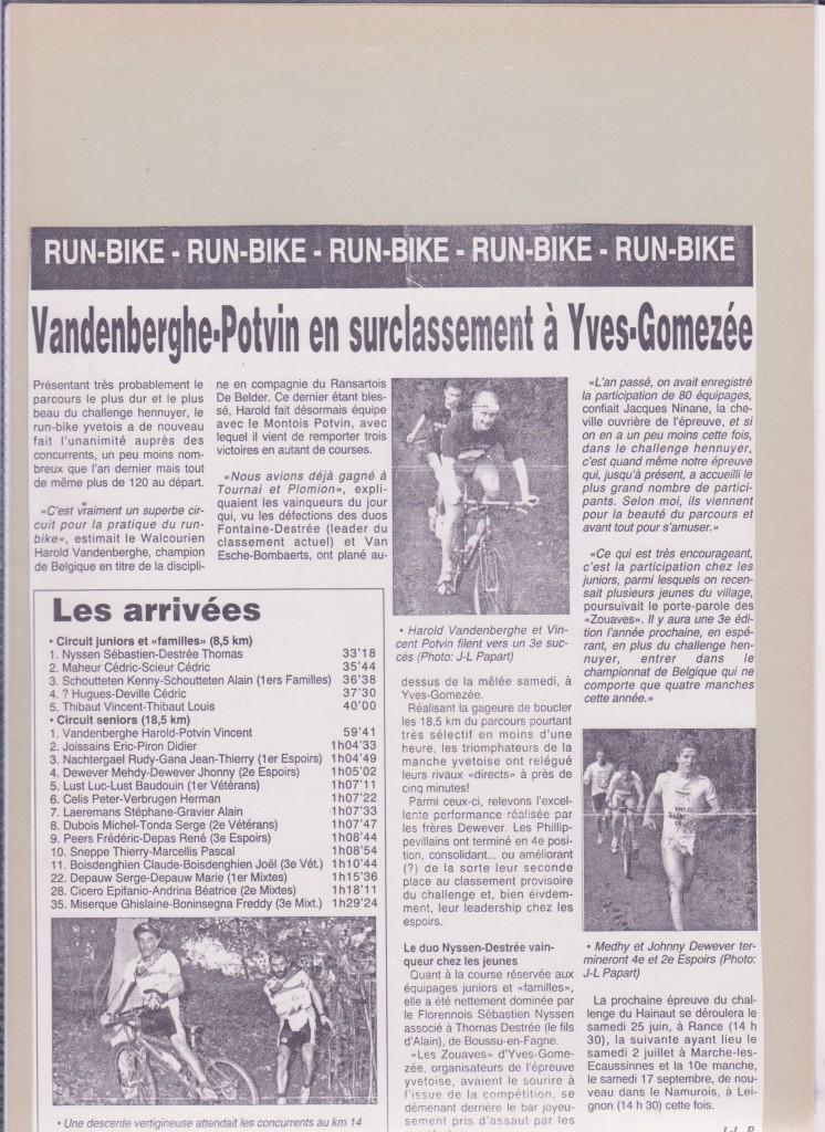 1994 (14)